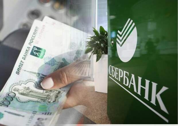 """Сбербанк списал """"путинские выплаты"""" своих клиентов за долги"""