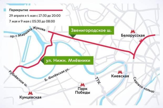 29 апреля и 4 мая улицу Нижние Мнёвники перекроют из-за ночных репетиций парада