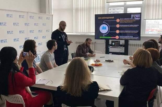 Уникальную рекрутинговую платформу презентовали в АРН
