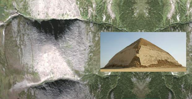 Уральская пирамида