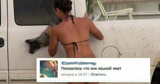 Искрометные комментарии пользователей соцсетей комментарии, комменты жгут, прикол, фото
