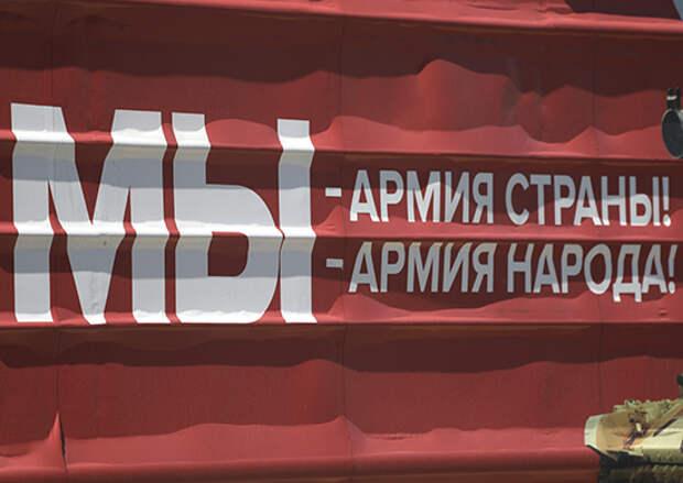 Тематический поезд акции «Мы - армия страны! Мы - армия народа!» сделал остановку в Улан-Удэ