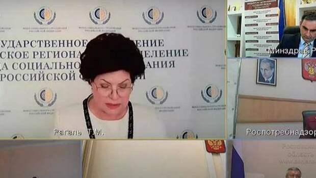 В Ростовской области семьям умерших от коронавируса медикам выплатили 74 млн рублей
