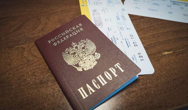 Жителей Удмуртии оштрафовали на 744 тыс. рублей после возвращения из-за рубежа