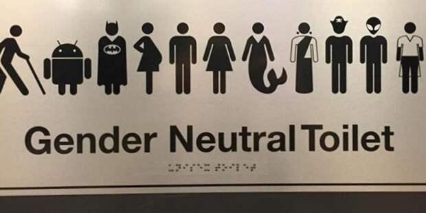 А Бог какого гендера? В США не могут определиться, как правильно молиться