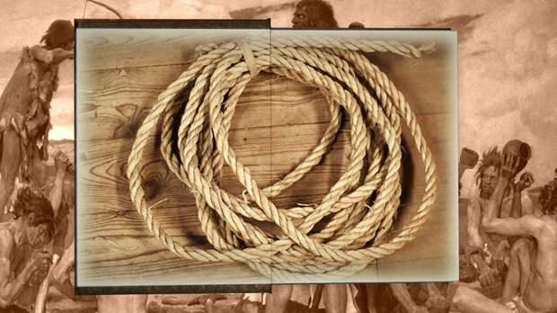 Громкие слова о верёвках