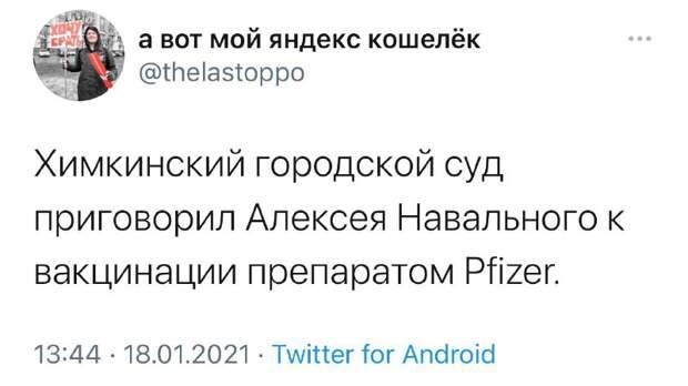 Проект Навальный - закрыт: блогеру сделают одолжение, если решат посадить