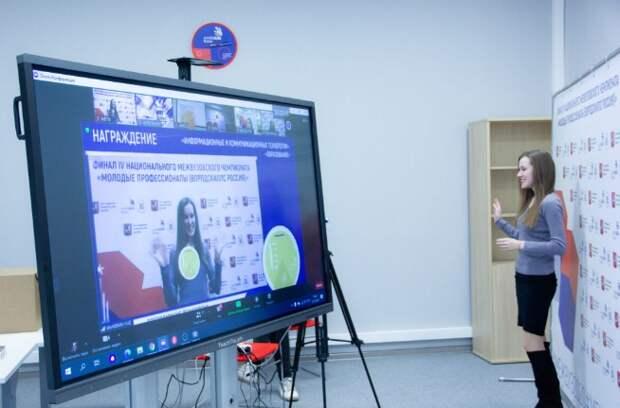 Фото: пресс-служба МГПУ