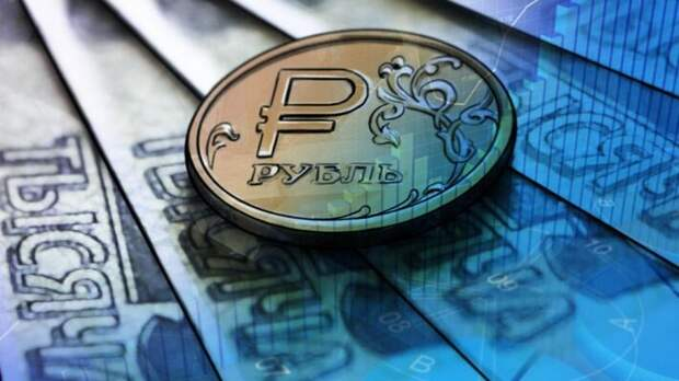 Курс рубля изменится благодаря уменьшению закупок валюты