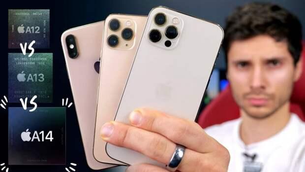 Сравнительный тест производительности iPhone 12 Pro против iPhone 11 Pro и iPhone XS