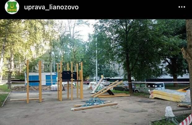 На детской площадке на Абрамцевской устанавливают игровой комплекс