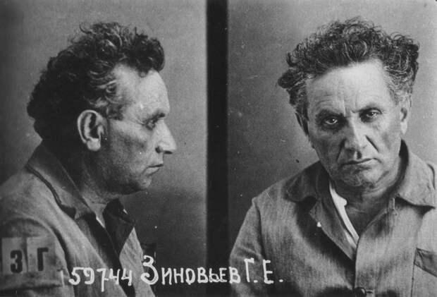 Фото Зиновьева после ареста в 1934 году. Фото: © Wikipedia.org