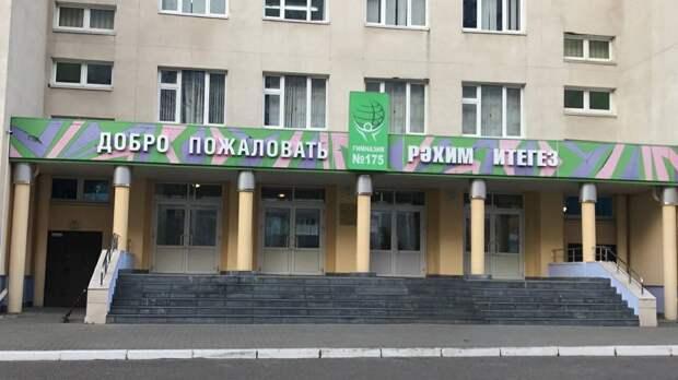 Погибшая в Казани учительница пыталась защитить ученика