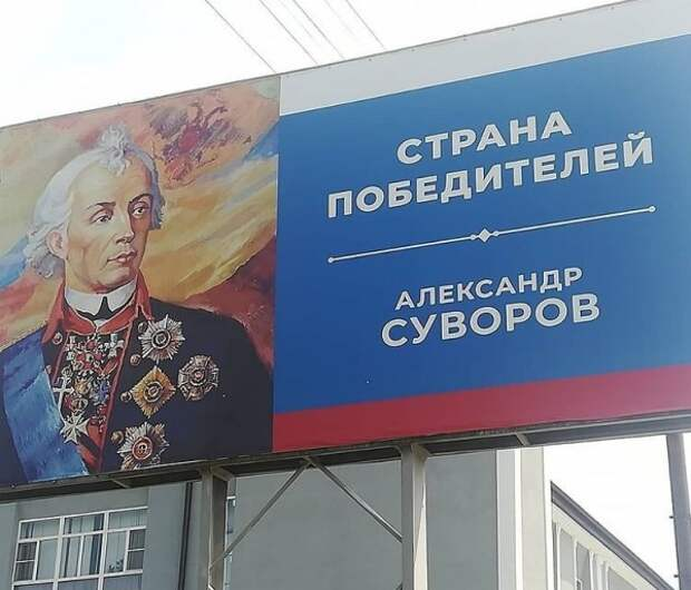 Турецкий BLM в партии Прилепина: в КЧР Суворова назвали «оккупантом»