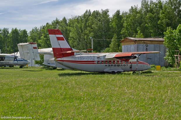 Aviation Museum-26