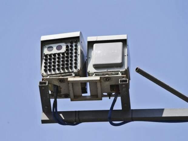 В Москве установят видеокамеры, измеряющие среднюю скорость на дороге