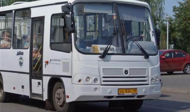 В Глазове изменится движение автобусов