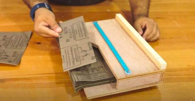 Приспособление для нарезки наждачной бумаги на заготовки нужного размера