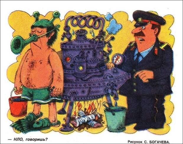 Карикатуры про самогонщиков в СССР.