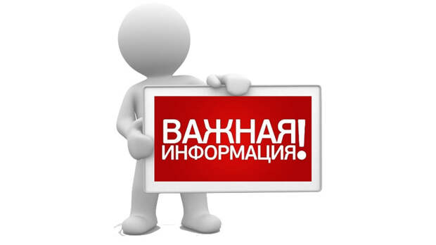 При регистрации изменения названия организации сведения о ее наименовании в ЕГРЮЛ будут обновляться автоматически