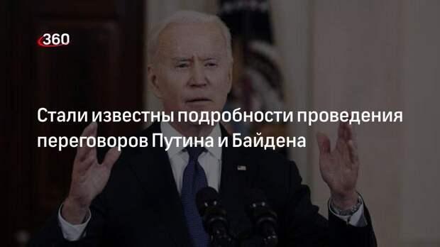 Стали известны подробности проведения переговоров Путина и Байдена