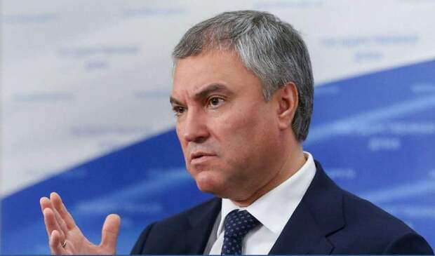 Володин возложил ответственность на Европу за создание на Украине тоталитарного режима