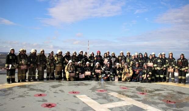 Соревнования пожарных прошли в самом высоком здании Волгограда