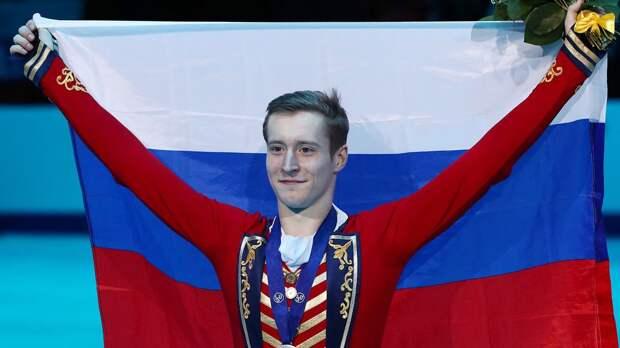 Стало известно, с какой эмблемой российские фигуристы будут выступать на чемпионате мира