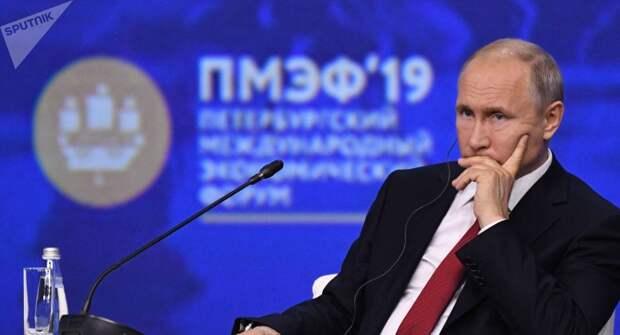 Владимир Путин заставил «напрячься» западные СМИ на ПМЭФ