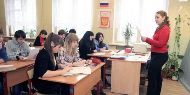 Педагог школы №224 стала лауреатом конкурса профессионального мастерства