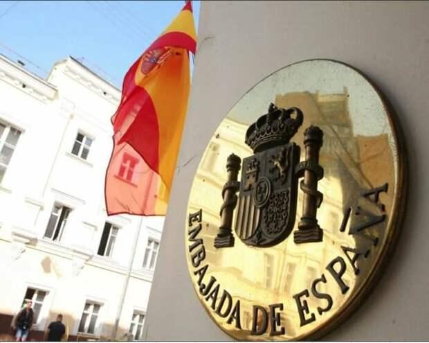 Посольство Испании. Красивая картинка и ничего более. фото Яндекс картинки