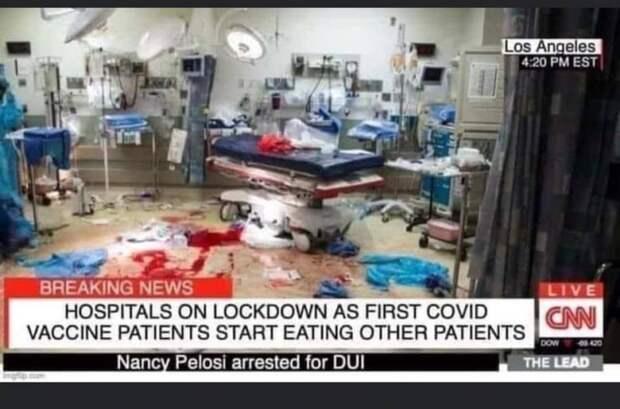 Больница закрыта. Вакцинированный от COVID начал есть других пациентов