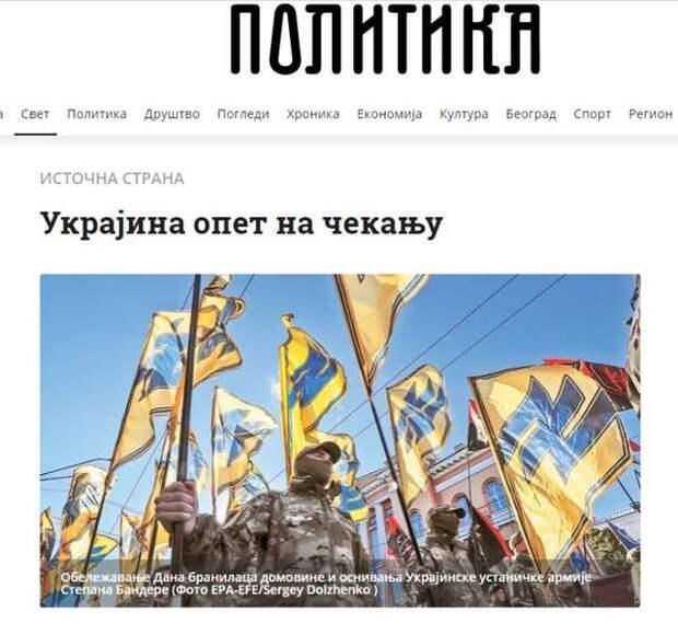 «Политика»: Украина ждёт вмешательства Байдена