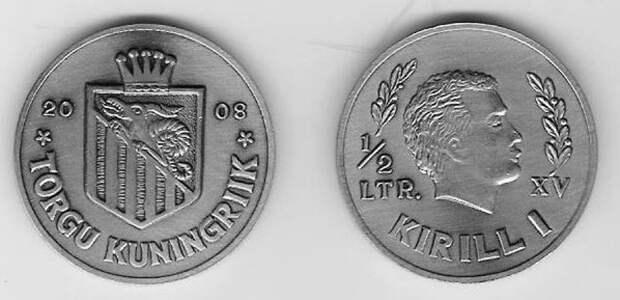 Эстонская монета   «поллитра»  и сегодня самая твердая валюта в мире