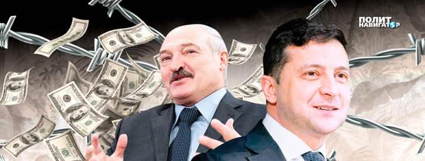 Опубликован украинский план шантажа Лукашенко