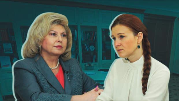 Подследственные, пенсионеры, инвалиды. Кого и как защищает омбудсмен в РФ