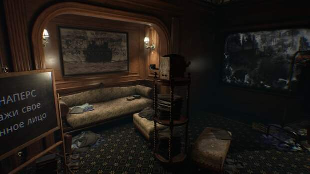 Обзор Layers of Fear 2. Претенциозная пустота