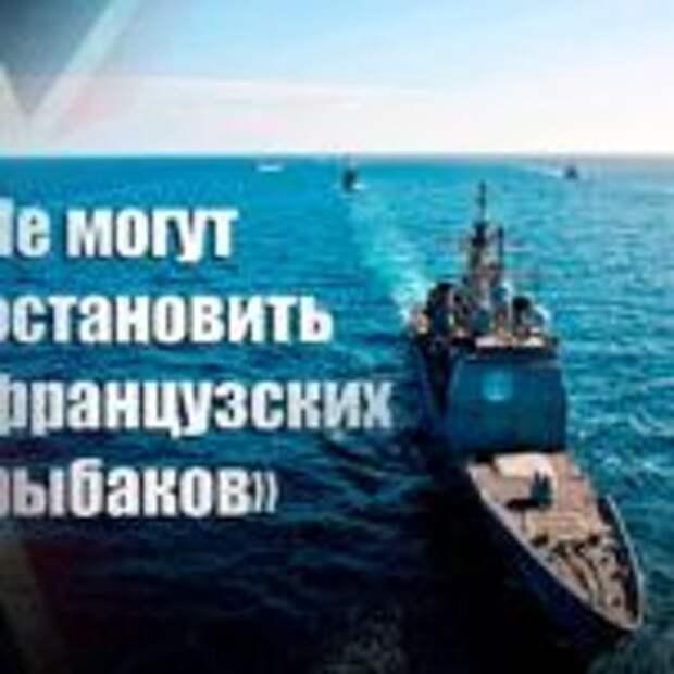 «Не представляем угрозы»: Британцы посмеялись над слежкой своих ВМС за российской подлодкой в Ла-Манше