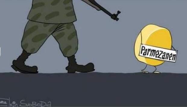 В заботах о народе: Россиянам могут запретить ввозить пармезан и хамон