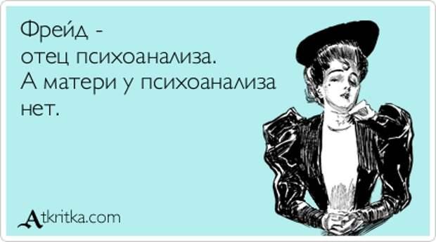 atkritka_1351981456_281-1