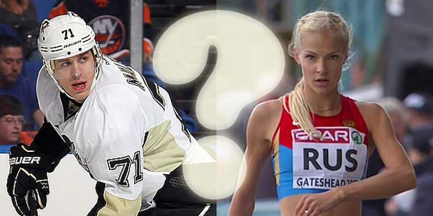 Как расставались знаменитые спортивные пары