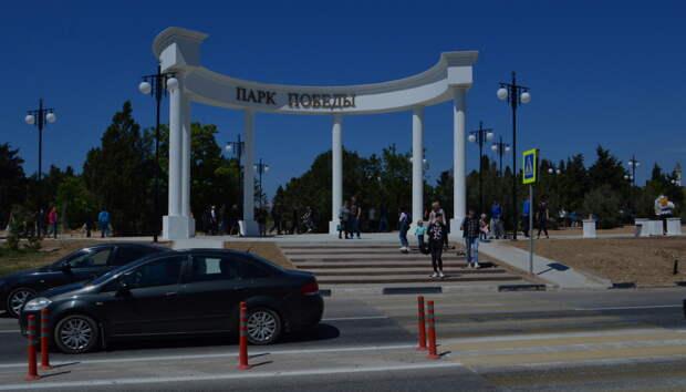 Часть Парка Победы выставили на продажу за миллион долларов