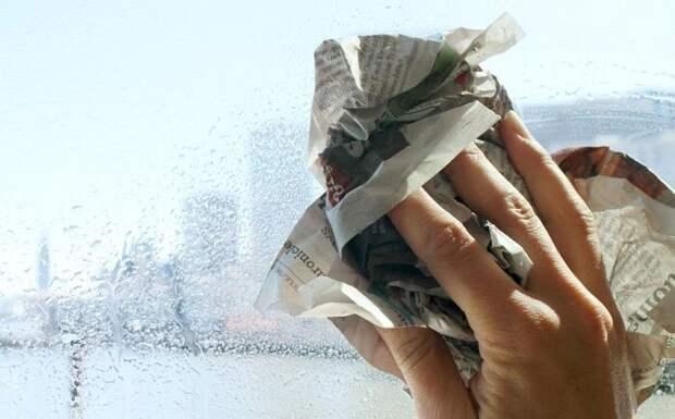 5. Очиститель для окна газеты, интересное, лайфхаки, ностальгия, советы