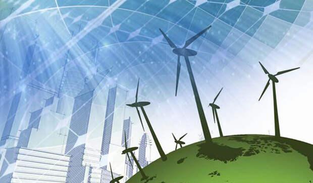 «Зеленая» энергетика: глобальный фейк или светлое будущее