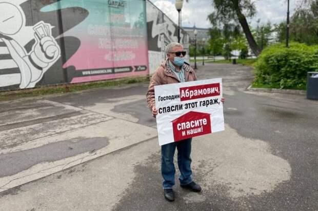 В Москве прошел пикет против сноса гаражей, о котором заявляла Разворотнева