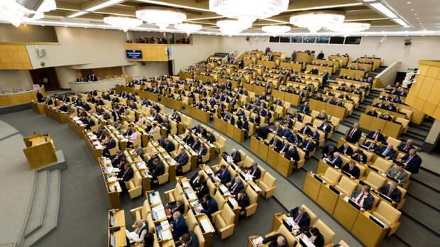 В Госдуме заявили, что Россия ведет борьбу за сохранение психоисторических смыслов
