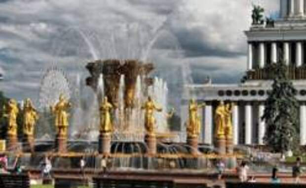 Гуляем по Москве. Интересное о фонтане Дружба народов на ВДНХ