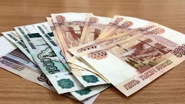 Мэрия Пензы закупит подарочные открытки на 107 тысяч рублей