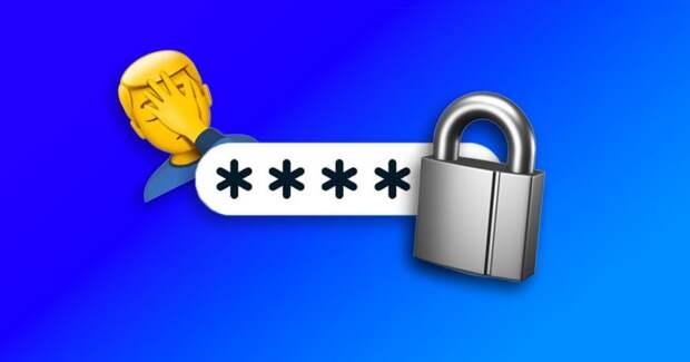 ❌ 9 популярных российских паролей, которые чаще всего взламывают