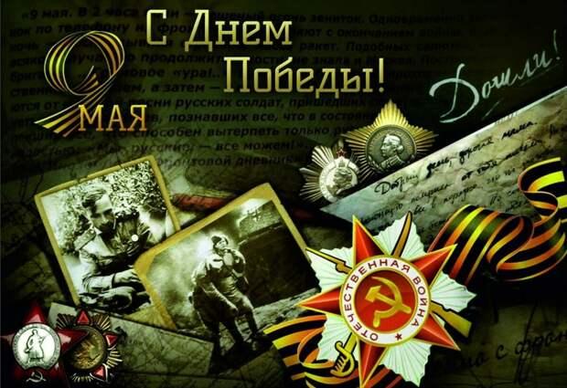 «Смотрю, и на глазах слёзы Гордости за Родину, за Русский народ! Я Горд, я рад, что я Русский!»